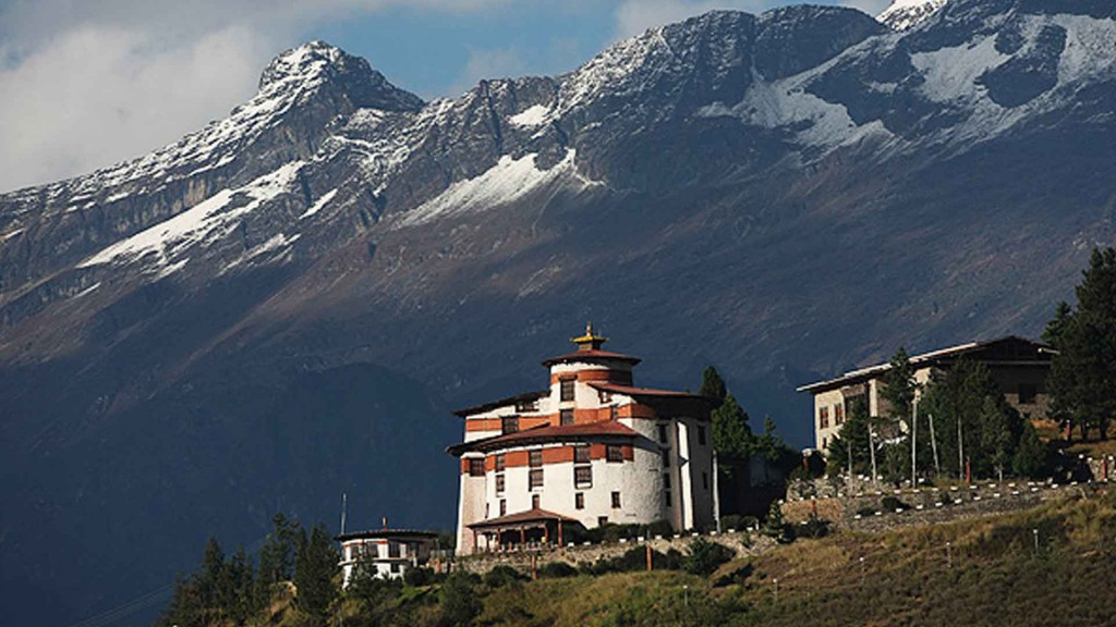 Ta Dzong Museum